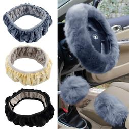 3 pcs/set Charm Warm Long Wool Plush car <font><b>Steering</