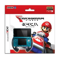 Mario Kart 7 steering wheel for Nintendo 3DS