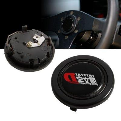initial d anime steering wheel horn button