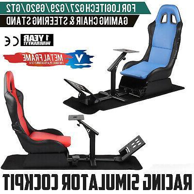 simulator cockpit steering wheel stand racing seat