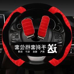 XF697 Car Plush Grip Cover Winter Warm Car <font><b>Mounted<